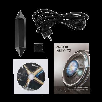 IvideonNVR-Standard до 10 камер видеонаблюдения (2Tb)
