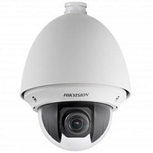 Hikvision DS-2DE4220W-AE